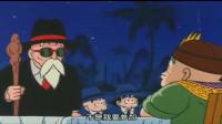 龙珠:悟空秃林来报名,登记员有点目瞪口呆,这两个小孩真的行吗