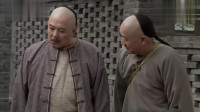 和珅假装算命先生,纪晓岚带乾隆让他算,画面实在搞笑!