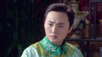 皇室有待条件将宣统废除,并逐出紫禁城,溥仪听后大失所望!