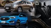 2019年中国人争着买的3台真7座SUV,谁的第三排最实用、最舒适?