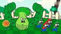 植物大战僵尸:穿着马里奥的衣服我就怕你了?!