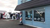 原来理发店门口的彩色转筒是有故事的,而且还是两个