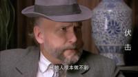 真替男子捏一把冷汗 乔装打扮成日本人 顺利找到外国人