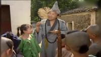 济公偶遇糖果车,还跟孩子们抢糖吃,拿起一根就往嘴里吃!