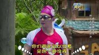 王祖蓝:看我游泳皇后的花式游泳,邓超:看我的神同步表情-