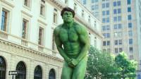 绿巨人的裤衩撑不爆?不!这次他撑爆了!全程笑到肚子疼的恶搞片