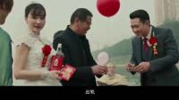 《受益人》预告片,大鹏柳岩默契搭档,爆笑开场!