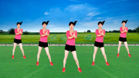 益馨广场舞《假如有轮回》没错,这是一支动感健身操