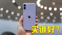 iPhone11跌到4999!相比华为Mate30 Pro,谁更值得购买?