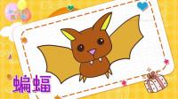 蝙蝠简笔画教程,画蝙蝠第4种画法,积木时光简笔画