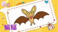 蝙蝠简笔画教程,画蝙蝠第2种画法,积木时光简笔画