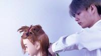 米罗美发发型裁剪教学56
