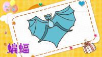 蝙蝠简笔画教程,画蝙蝠第5种画法,积木时光简笔画