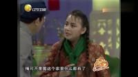 1989年春晚经典小品《懒汉相亲》宋丹丹的口音火遍全中国家喻户晓