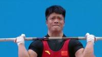 举重世锦赛男子61KG李发彬包揽三金 打破两项世界纪录
