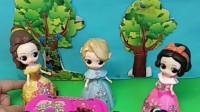 贝尔嘲笑白雪的娃娃不好看,白雪帮她梳妆打扮后,小朋友觉得好看吗?(1)