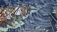 海贼王:大将也有人当海贼卧底?青雉一个,尾田已证实绿牛身份