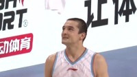 新疆伊力特VS俄罗斯诺夫哥罗德 中欧篮球冠军杯