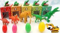 挖掘机搭建五种类恐龙蛋颜色仓库