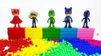 睡衣小英雄玩彩色珠珠站在彩虹墙上学颜色