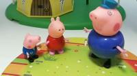 猪爷爷种了葡萄树,葡萄用英语怎么说呢,小朋友们知道吗