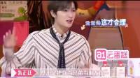 《我们恋爱吧》:陈凝曦被冷落,没有收到男生的表白心酸尴尬