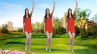 广场舞《中国红》 舞步动感时尚 红红火火的新时代 最美是红色