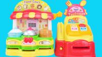 小猪佩奇快餐店美食广场玩具
