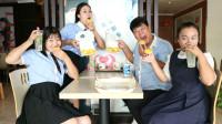 吃饭第二集:老师给学生点了一盘蛋挞,没想学生一口一个瞬间扫光