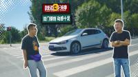 十万买两门GTI,炫酷车身加速更快