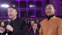 中国文学艺术界2016春节大联欢