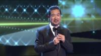 第届上海电视节白玉兰奖颁奖典礼全程回顾