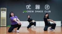 【优舞团·课堂】190918A班学员《甜秘密-蔡依林》
