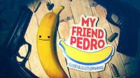 我的朋友佩德罗 主线直播录像 佩德罗的世界