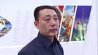 运行中国 第一集:城市变迁