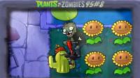 【芦苇】有的僵尸跳着跳着就吃到了脑子-植物大战僵尸95版#8