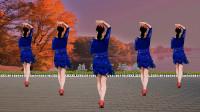 益馨广场舞《酒梦》最近的热歌,闽南语的唱腔果然别具一番风味
