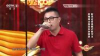 星光大道:深圳小伙现场展示黑嗓原创说唱歌曲,主持人:你就是凤凰小传奇