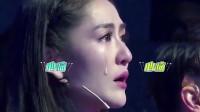 """为何谢娜台下哭成""""泪人""""?当台上响起19年前老歌,全场嘉宾坐不住了!"""