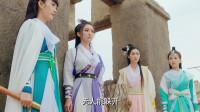 古装爱情悬疑剧情武侠电视剧集【新边城浪子】05