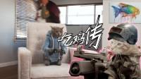 四川方言:当猫咪玩吃鸡游戏遇到搞笑四川话,笑的肚儿痛!