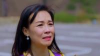 台湾歌手老公意外破产 11年后重回当年还债地