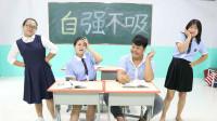 老师让对未来的自己说一句话,学生的回答一个比一个奇葩,太逗了