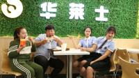 老师请男同学吃汉堡包,两个女同学的反应一个比一个逗,太有趣了