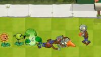 植物大战僵尸动画短片:僵尸竟用黑科技 戴夫只能掏出进化水