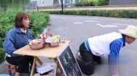 街头零食免费吃,没想这是老板的套路,太有趣了