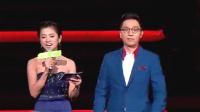 中国好声音新年演唱会全程回