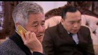 王大拿缓和木生与杨晓燕关系,安排饭局,结果又砸了