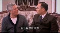 王木生看不上杨晓燕,逼急王大拿,一句好话没有