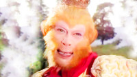 孙悟空竟然是太上老君的实验产物,你看银角大王怎么说?
